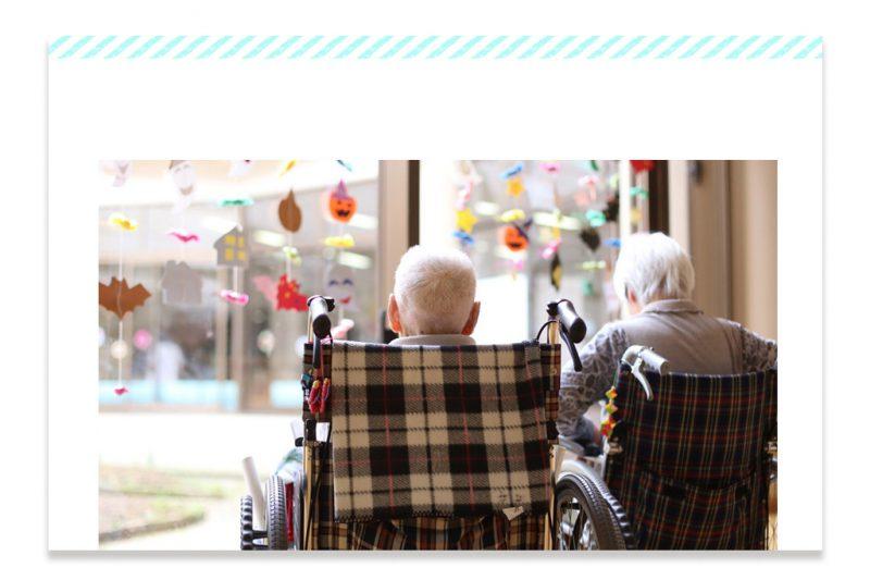 老人短期入所 介護予防老人短期入所