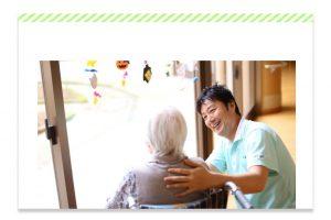 居宅介護支援